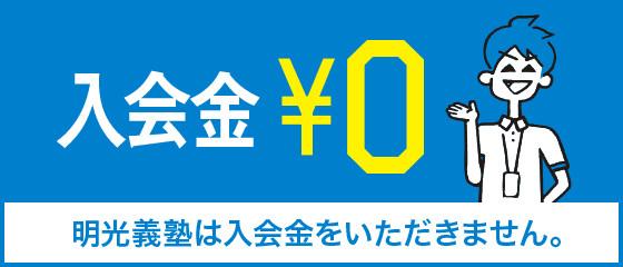 公式Webサイト限定キャンペーン!3,500円分ギフトカードプレゼント