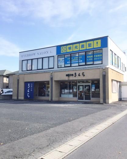 県庁 茨城 オトクな回数乗車券