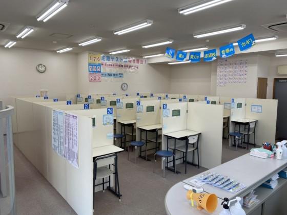 泉ヶ丘 ホームページ 都城 高校