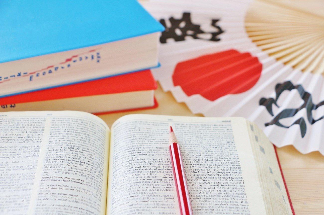 大学受験にはどんな科目がある?受験科目の種類や選び方を解説