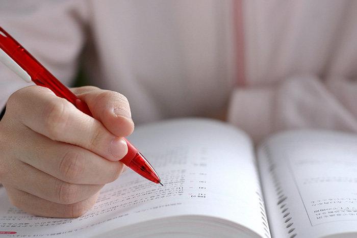 眠い 勉強 中
