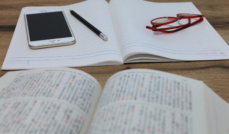 勉強が続かない理由とは?無理なく勉強を続けるためのノウハウ