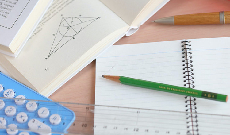 中学数学を制す!数学を復習するために効果的な方法とは