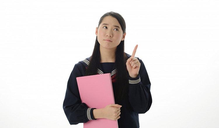 中学における「内申」とは?内申点を上げる方法を徹底解説