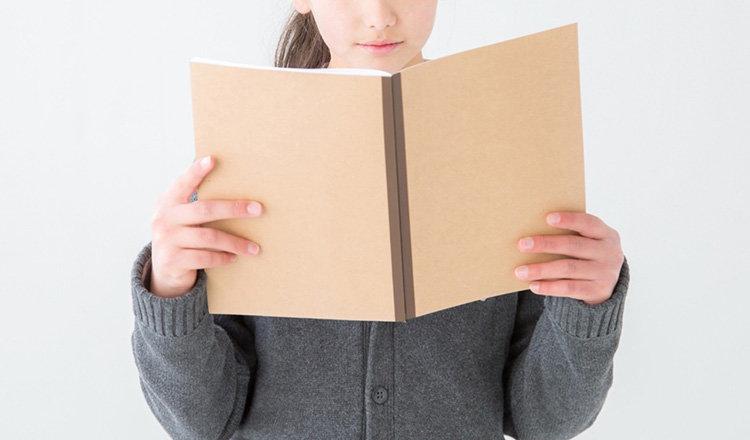 高校の志望理由書の書き方は?印象に残る志望理由の考え方