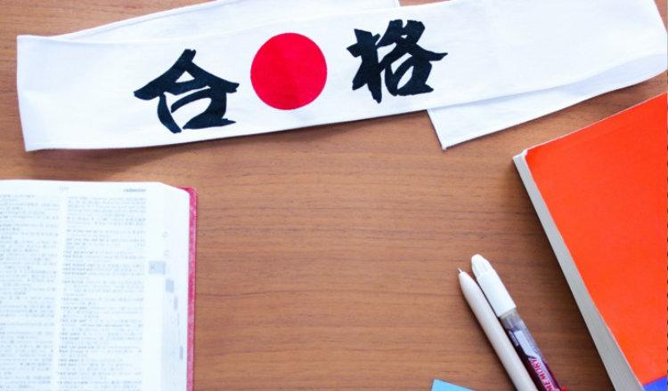 大学受験の英語資格・検定試験優遇制度とは?重要になる英語4技能の学習方法