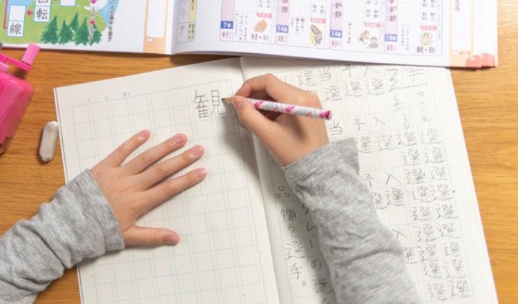 効率よく漢字を覚える方法とは?高校・中学校・小学校それぞれで習う漢字をどう覚えるべきか