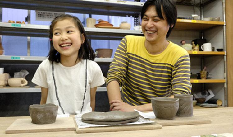 親子時間を楽しもう!: 陶芸に挑戦しよう!