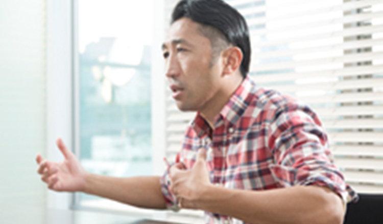 インタビュー:内藤大助さん