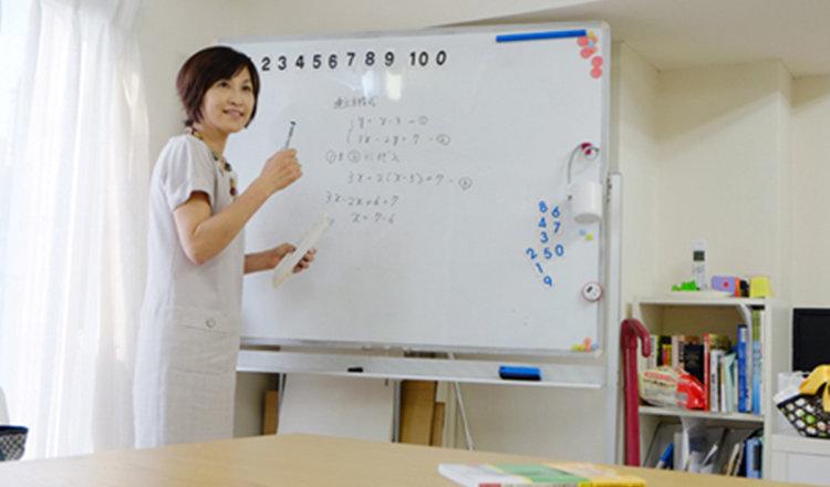 夏休みから実践!数学・算数嫌いをなくすお子さんとのコミュニケーション